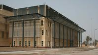 U.S. Botschaft im Irak