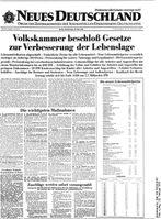 Titelseite der Ausgabe vom 29. Mai 1958 zur beschlossenen Lohnerhöhung und Abschaffung von Lebensmittelkarten[5]