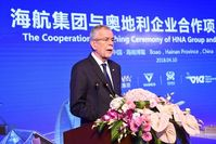 Österreichischer Bundespräsident feiert Inbetriebnahme der von Hainan Airlines durchgeführten Non-Stop-Verbindung Shenzhen-Wien