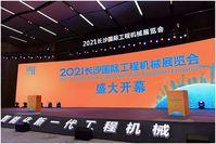 Bild: Xinhua Silk Road Information Service Fotograf: Xinhua Silk Road Information Service