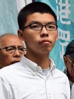 Joshua Wong (2017)