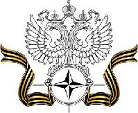Wappen der Ständigen Mission Russlands bei der NATO