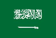 Flagge Königreich Saudi-Arabien