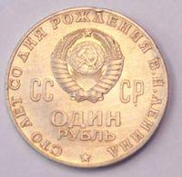 Ein Rubel aus dem Jahre 1970