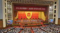 Nationalen Volkskongresses Chinas (2015)