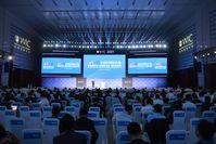 Der fünfte Weltintelligenzkongress Bild: The 5th World Intelligence Congr Fotograf: The 5th World Intelligence Congr