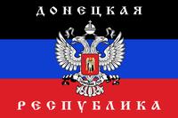 Von prorussischen Aktivisten verwendete Flagge
