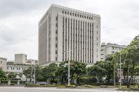 Zentralbank von China