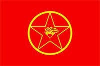 Logo der PKK seit 1995