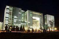 Der Hauptsitz von PetroChina