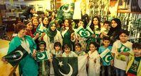 Einwanderer: Pakistan will seine Jugend für die legale Einwanderung nach Deutschland qualifizieren (Symbolbild)