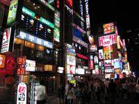 Das Stadtviertel Gangnam in Seoul