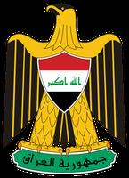 Irak Wappen