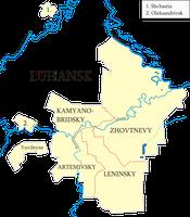 Raions of Luhansk