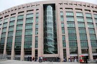 SürücüIstanbul Çağlayan Justiz Palast (Gericht) in Istanbul (Türkei)