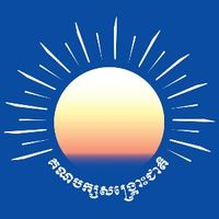 Cambodia National Rescue Party (CNRP)