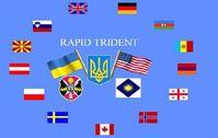 Logo von Rapid Trident 14