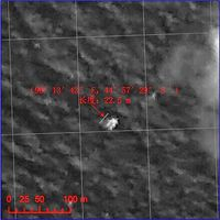 MH370: Chinese image released on 22 March of 44°57′30″S 90°13′40″E  Bild: Government  - wikipedia.org