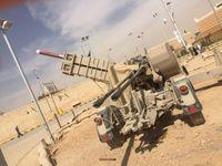 Raytheon Patriot MIM-104 Raktenabwehrsystem