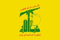 """Flagge der Hisbollah mit Schriftzug (""""Wahrlich, die Partei Gottes ist die siegende Partei. Der islamische Widerstand im Libanon"""") und Kalaschnikow. Bild: de.wikipedia.org"""