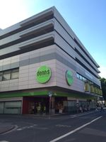 Denn's Biomarkt in Mainz (Symbolbild)