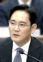 Lee Jae-Yong (2016)