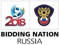 Logo Fußball-Weltmeisterschaft 2018