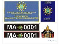 Bild: Screenshot Титульный Суверенный Народ Украиниы