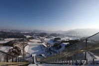 Alpensia Jumping Park