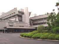 Das Kyoto International Conference Center im nordöstlichen Stadtteil Sakyō-ku, hier die Außenansicht, beherbergte für 11 Tage die teilnehmenden Delegierten während der Arbeitssitzungen.