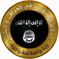 ISIS-Wappen: Ständig mit neuen Nato-Waffensystemen ausgestattet und großteils US-Ausgebildet.