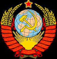 Staatswappen der Sowjetunion
