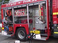 Feuerwehr Israel