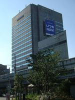 Novartis Japan: Neuer Skandal erschüttert Pharmariesen. Bild: wikimedia.org