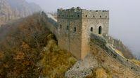 Welche Techniken kamen beim Bau der Chinesischen Mauer zum Einsatz?