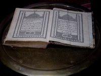 Koran: Islamkonforme Geldanlage verringert Risiko (Foto: pixelio/Dieter Schütz)