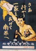 Japanisches Regierungsplakat zur Förderung Südamerikas (Symbolbild)