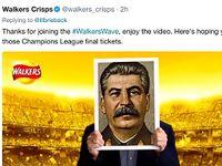 Josef Stalin: Vielleicht gewinnt er ja Finalkarten. Bild: Walkers Crips