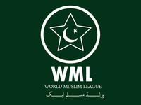 Logo der Islamischen Weltliga (WML)