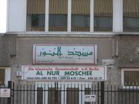 Schild der Al-Nur-Moschee