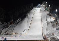 Der Vikersundbakken, oft auch Monsterbakken genannt, ist seit 2010 die größte Skiflugschanze der Welt.