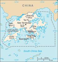 Sonderverwaltungszone Hongkong der Volksrepublik China auf der Karte