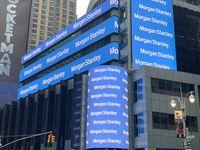 Morgan Stanley globales Hauptquartier auf dem Times Square, New York