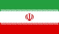 Islamische Republik Iran Flagge