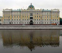 Die Zentrale von Rosneft am Ufer der Moskwa.