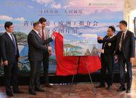 Gebirge Huangshan in China wirbt für Tourismus in Tschechien und Deutschland