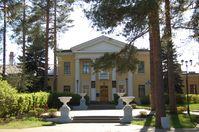 Institutssitz Haus der Wissenschaftler in Dubna, Oblast Moskau (2015)