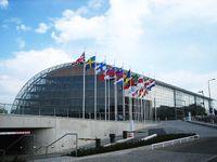 Europäische Investitionsbank in Luxemburg. Bild: Zinneke / wikipedia.org