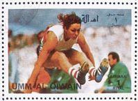 Heide Ecker-Rosendahl Briefmarke, Archivbild