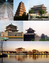 """Stadt Xi'an (von oben links): Terrakotta-Armee, Große Wildganspagode, Trommelturm, Glockenturm, Stadtmauer und Freizeitpark """"Tang Paradies"""""""